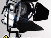 Sewa lighting system di jabodetabek dan serang dan sukabumi (14).jpg